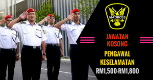 Jawatan Kosong Terkini M-Forces Security Sdn Bhd