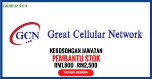 Jawatan KosongTerkini Great Cellular Network