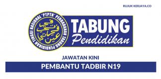 Pengambilan Baru Pembantu Tadbir N19 PTPTN