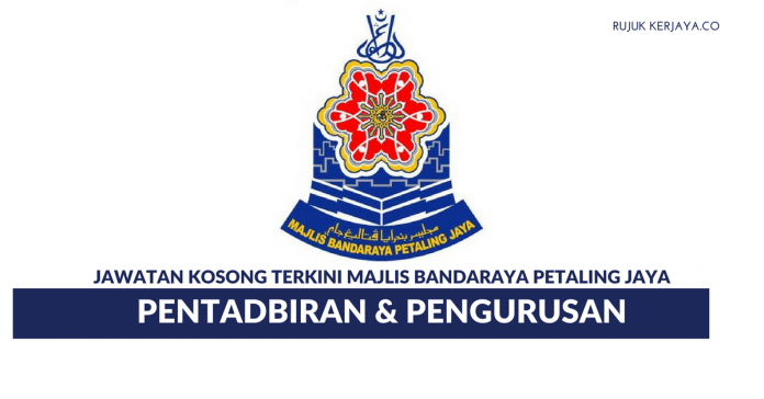 Majlis Bandaraya Petaling Jaya ~ Pentadbiran & Pengurusan