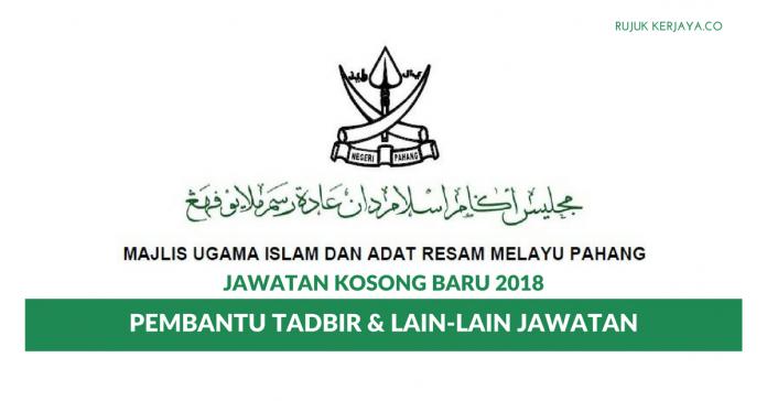 Majlis Ugama Islam dan Adat Resam Melayu Pahang (MUIP) ~Pembantu Tadbir & Lain-Lain Jawatan