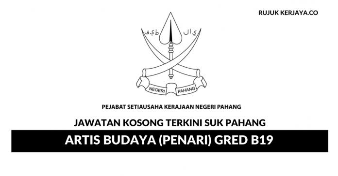 Pejabat Setiausaha Kerajaan Pahang (SUK Pahang)