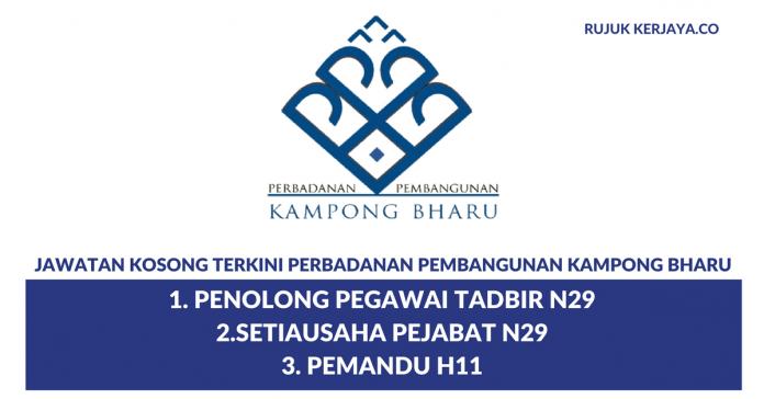 Perbadanan Pembangunan Kampong Bharu ~ Penolong Pegawai Tadbir