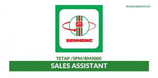 Senheng Electric ~ Sales Assistant Pelbagai Negeri