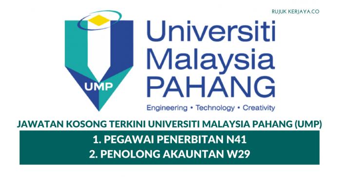 Universiti Malaysia Pahang (UMP) ~ Pegawai Penerbitan N41