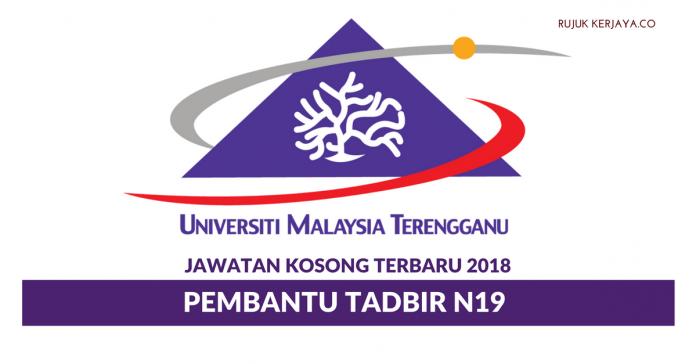 Universiti Malaysia Terengganu (UMT) ~ Pembantu Tadbir