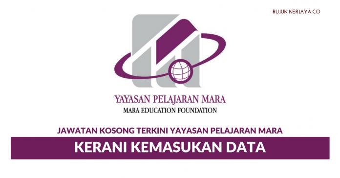 Yayasan Pelajaran Mara ~ Kerani Kemasukan Data