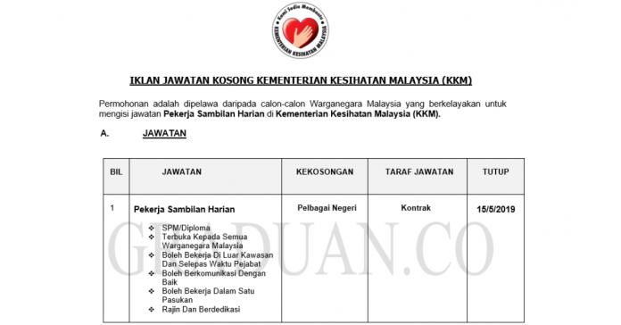 Permohonan Jawatan Kosong Terkini Kementerian Kesihatan Malaysia (KKM)