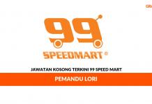 Permohonan Jawatan Kosong Terkini 99 Speed Mart