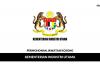Permohonan Jawatan Kosong Terkini Kementerian Industri Utama