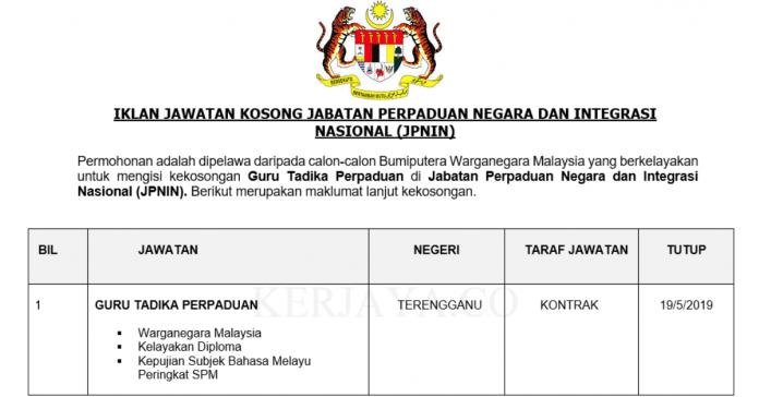 Permohonan Jawatan Kosong Terkini Jabatan Perpaduan Negara dan Integrasi Nasional (JPNIN)