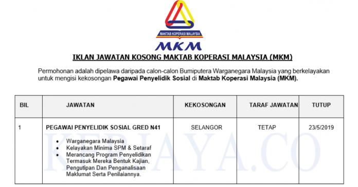 Permohonan Jawatan Kosong Terkini Maktab Koperasi Malaysia (MKM)
