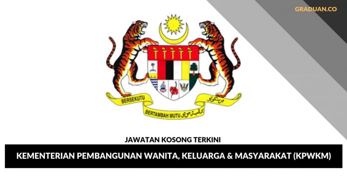 Jawatan Kosong Terkini Kementerian Pembangunan Wanita, Keluarga & Masyarakat (KPWKM)