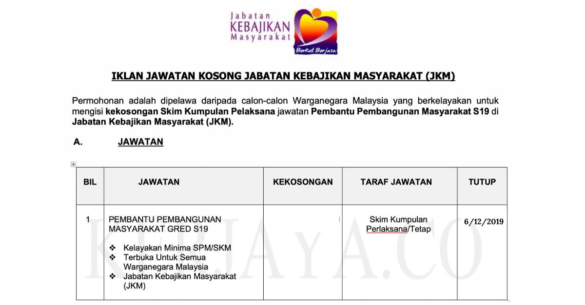 Permohonan Jawatan Kosong Jabatan Kebajikan Masyarakat Portal