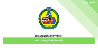 Permohonan Jawatan Kosong Majlis Daerah Dabong