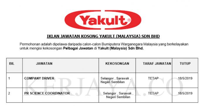 Permohonan Jawatan Kosong Terkini Yakult (Malaysia)