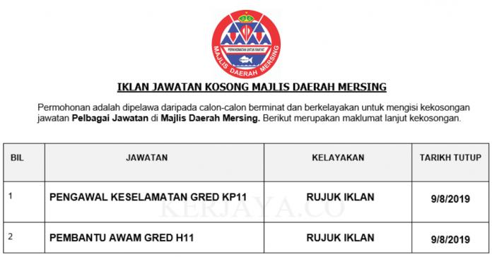 Majlis Daerah Mersing (MDMersing)