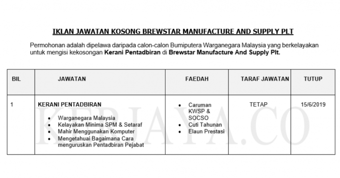 Permohonan Jawatan Kosong Terkini Brewstar Manufacture And Supply Plt