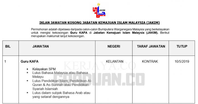 Permohonan Jawatan Kosong Terkini Jabatan Kemajuan Islam Malaysia (JAKIM)