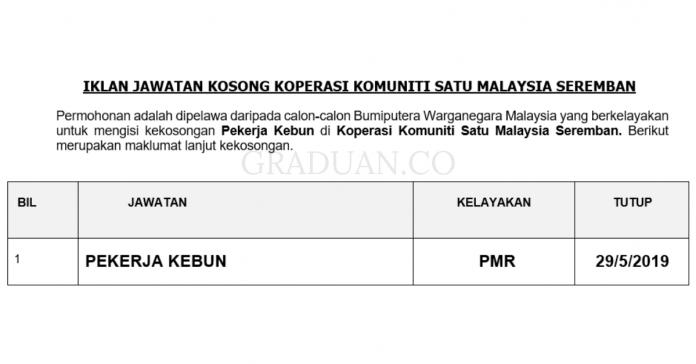 Permohonan Jawatan Kosong Terkini Koperasi Komuniti Satu Malaysia Seremban