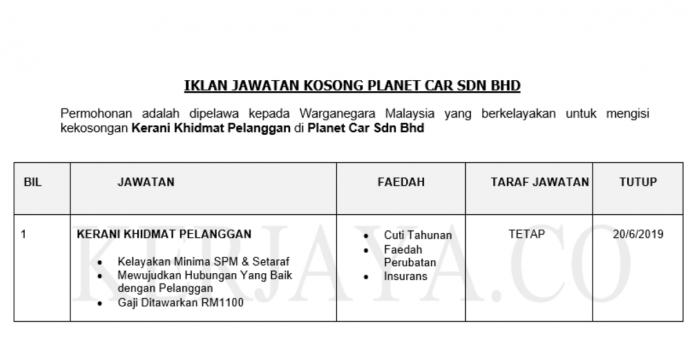 Permohonan Jawatan Kosong Terkini Planet Car Sdn Bhd