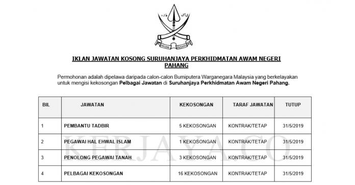 Permohonan Jawatan Kosong Terkini Suruhanjaya Perkhidmatan Awam Negeri Pahang