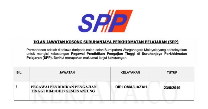 Permohonan Jawatan Kosong Terkini Suruhanjaya Perkhidmatan Pelajaran (SPP)