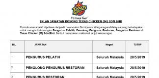 Permohonan Jawatan Kosong Terkini Texas Chicken (M) Sdn Bhd