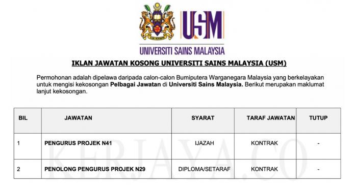 Permohonan Jawatan Kosong Terkini Universiti Sains Malaysia