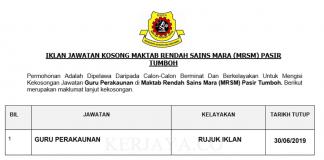 Maktab Rendah Sains Mara (MRSM) Pasir Tumboh