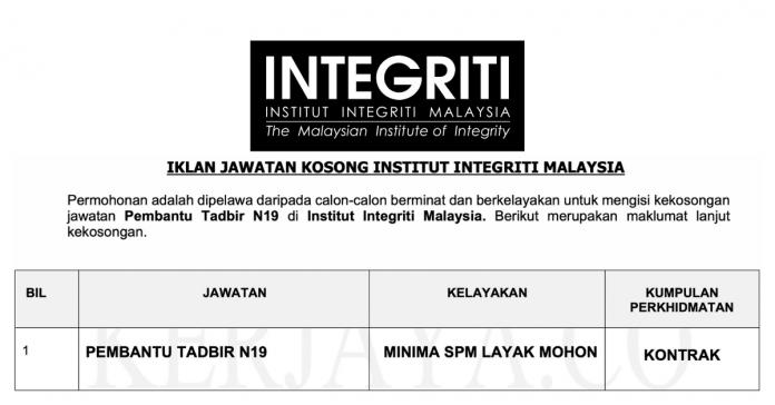 Permohonan Jawatan Kosong Terkini Institut Integriti Malaysia