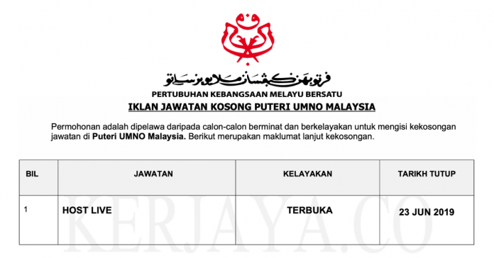 Puteri Umno Malaysia