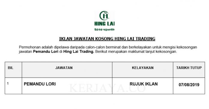 Hing Lai Trading