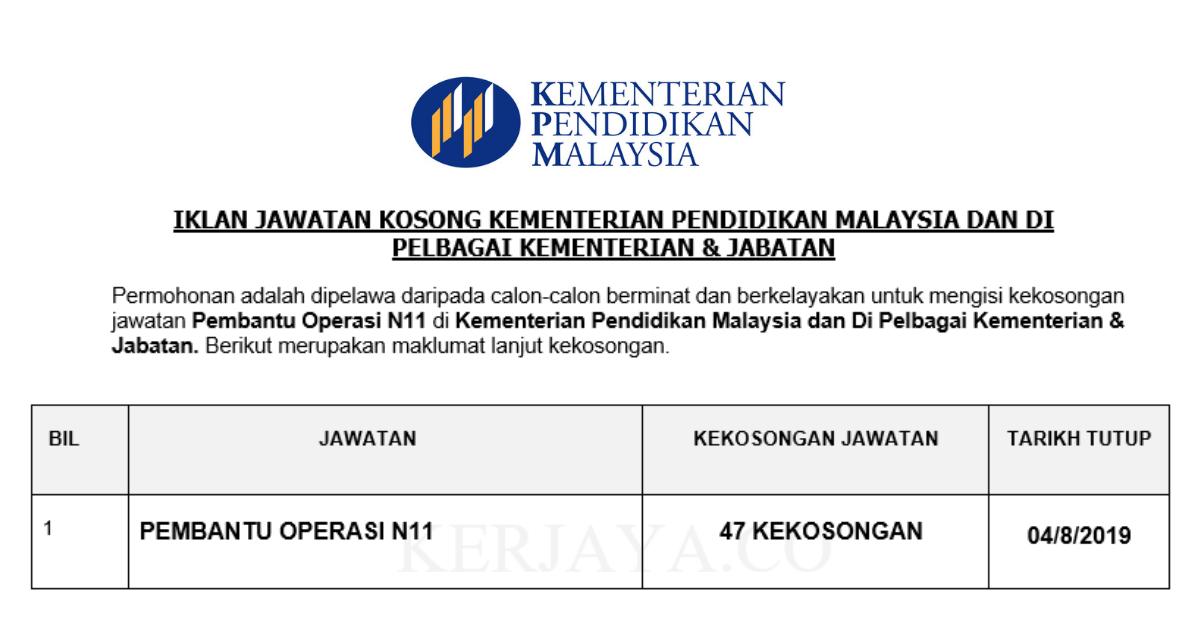 Permohonan Jawatan Kosong Kementerian Pendidikan Malaysia Dan Di Pelbagai Kementerian Jabatan Portal Kerja Kosong Graduan