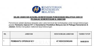 _Kementerian Pendidikan Malaysia