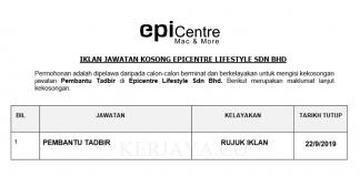 Epicentre Lifestyle Sdn Bhd