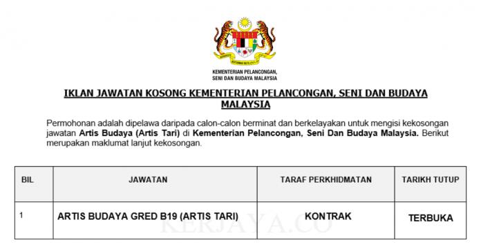 Kementerian Pelancongan, Seni Dan Budaya Malaysia