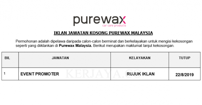 Purewax Malaysia _ Event Promoter