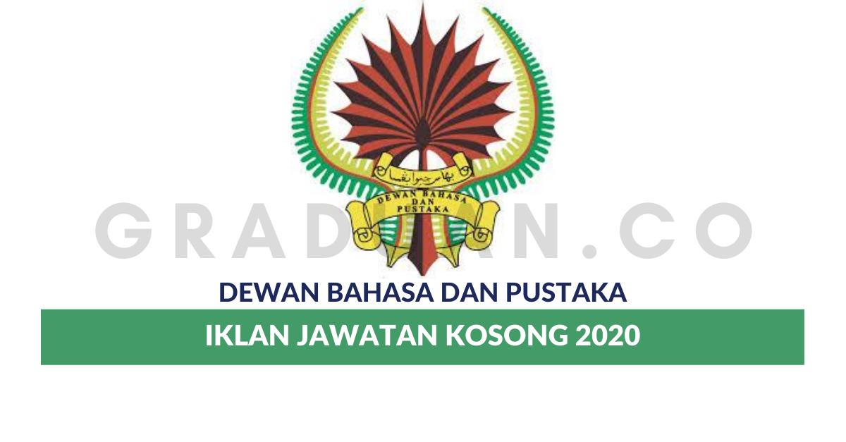 Dewan Bahasa Dan Pustaka Logo Png