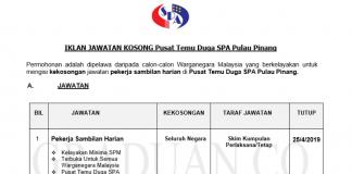 Permohonan Jawatan Kosong Terkini Pusat Temu Duga SPA Pulau Pinang