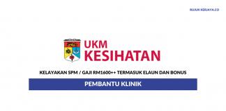 UKM Kesihatan Sdn Bhd